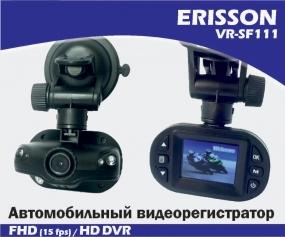 Видеорегистратор ERISSON VR-SF111
